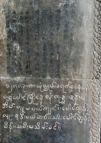 Angkor wat temple history