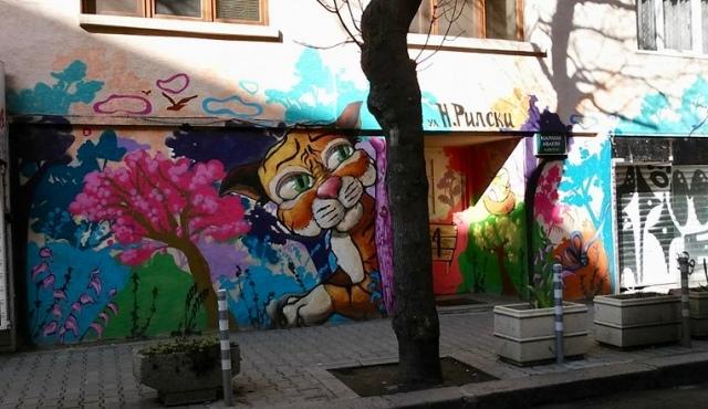 sofia bulgaria travel